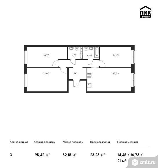 3-комнатная квартира 95,42 кв.м. Фото 1.