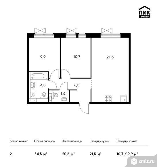 2-комнатная квартира 54,5 кв.м. Фото 1.