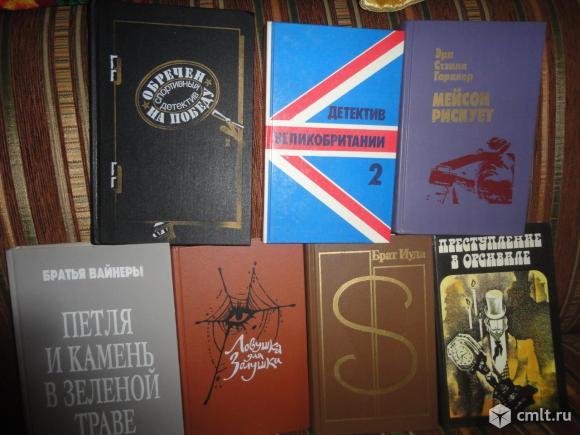 Продаю книги.Детективы. Фото 2.