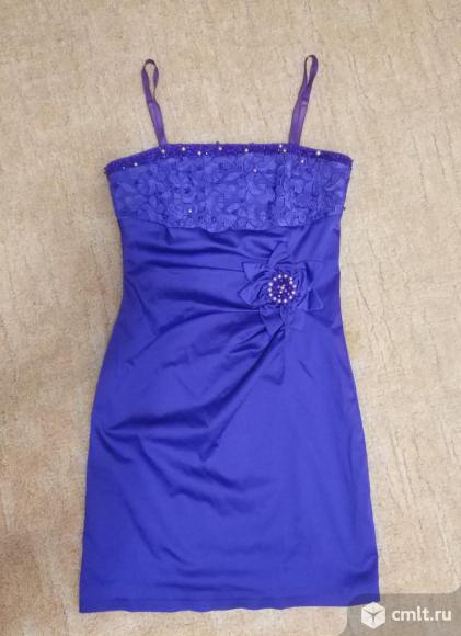 Красивое нарядное платье. Фото 1.