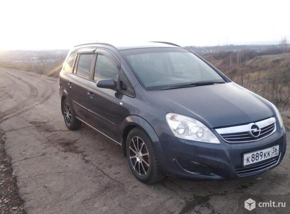 Opel Zafira - 2008 г. в.. Фото 1.