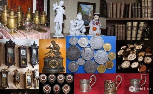 Часы, монеты, значки, банкноты, иконы, бижутерия, картины, марки, книги.. Фото 1.