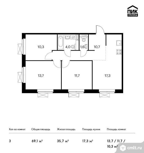 3-комнатная квартира 69,1 кв.м. Фото 1.