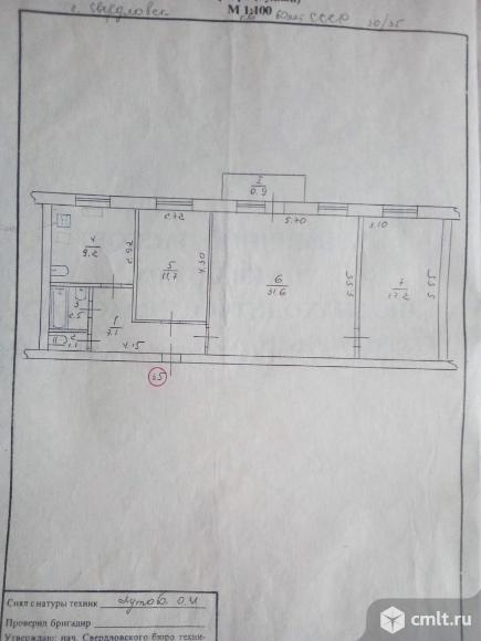3-комнатная квартира 80 кв.м. Фото 1.
