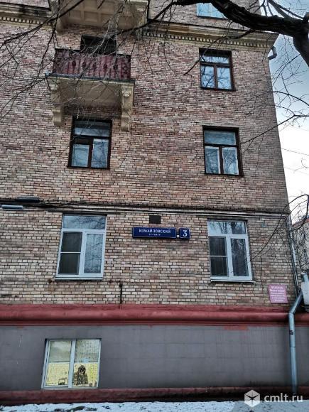 Продается 3-комн. квартира 80 м2. Фото 8.