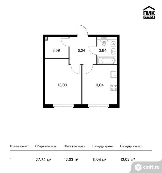 1-комнатная квартира 37,74 кв.м. Фото 1.