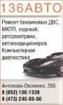 Ремонт Бензиновых Двс