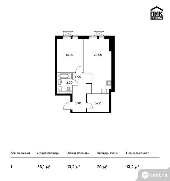 1-комнатная квартира 53,1 кв.м. Фото 1.