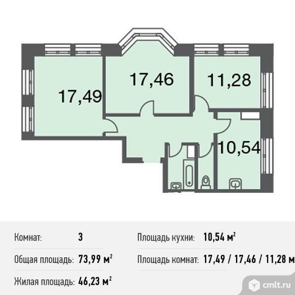 3-комнатная квартира 73,99 кв.м. Фото 1.