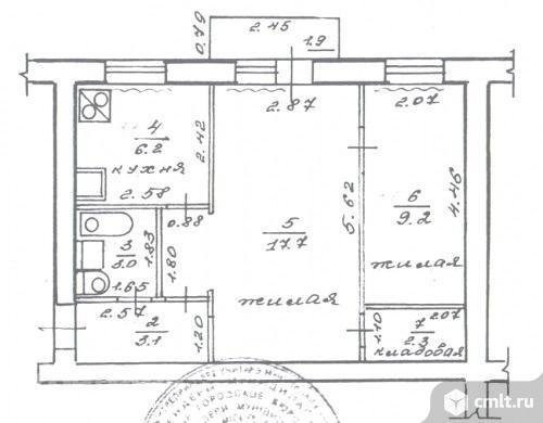 2-комнатная квартира 41,5 кв.м. Фото 1.