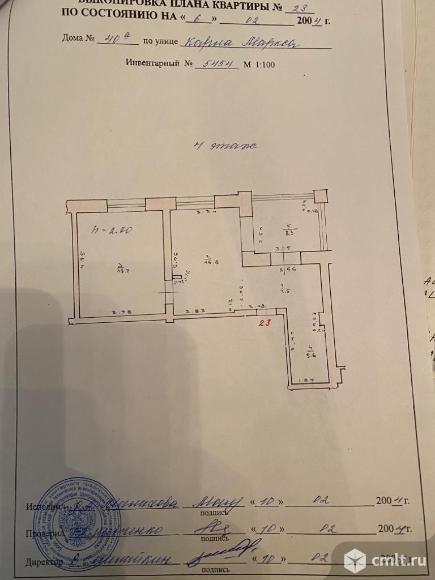 2-комнатная квартира 59 кв.м. Фото 13.