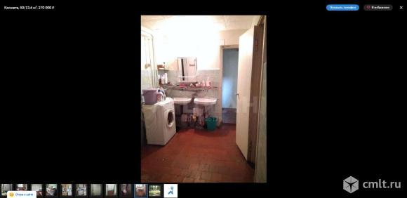 Комната 12,3 кв.м. Фото 7.