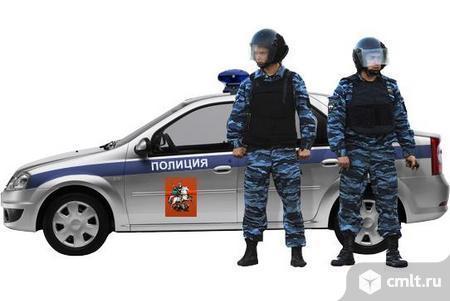 Вневедомственная охрана. Фото 1.