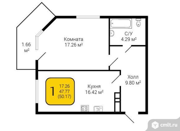 1-комнатная квартира 47,77 кв.м. Фото 4.