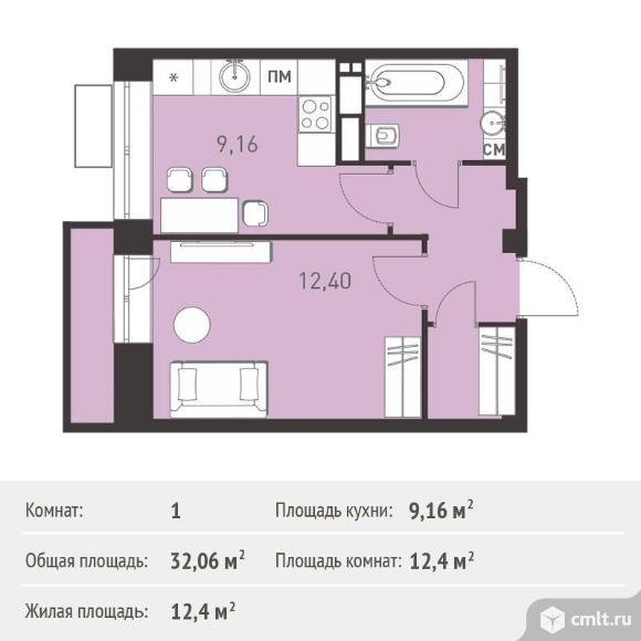 1-комнатная квартира 32,06 кв.м. Фото 1.