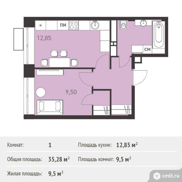 1-комнатная квартира 35,28 кв.м. Фото 1.