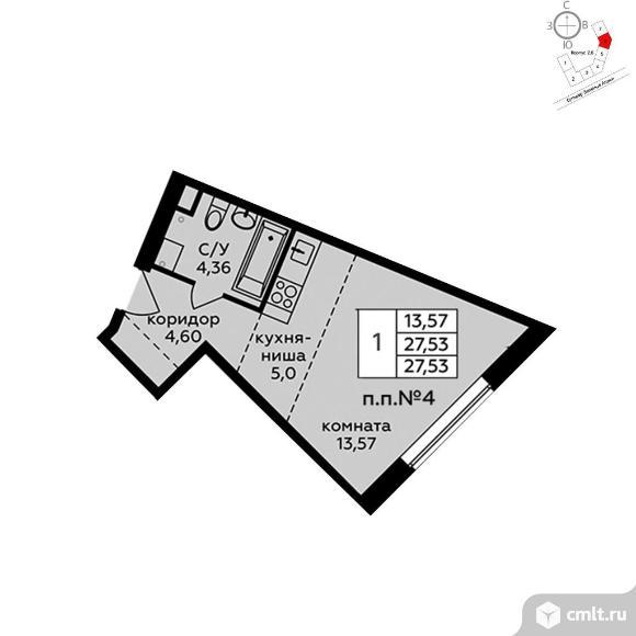 1-комнатная квартира 27,53 кв.м. Фото 1.