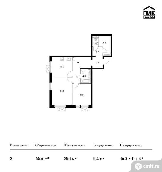 2-комнатная квартира 65,6 кв.м. Фото 1.