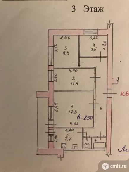 3-комнатная квартира 73 кв.м. Фото 5.
