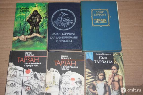 Книги про Тарзана. Фото 2.