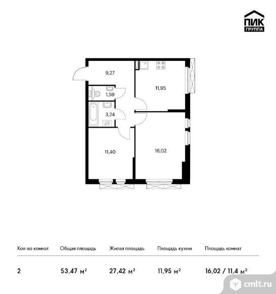 2-комнатная квартира 53,47 кв.м. Фото 1.
