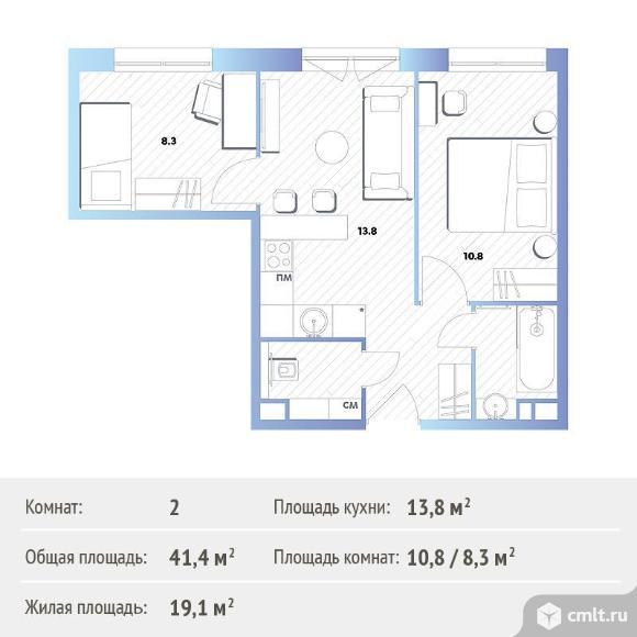 2-комнатная квартира 41,4 кв.м. Фото 1.