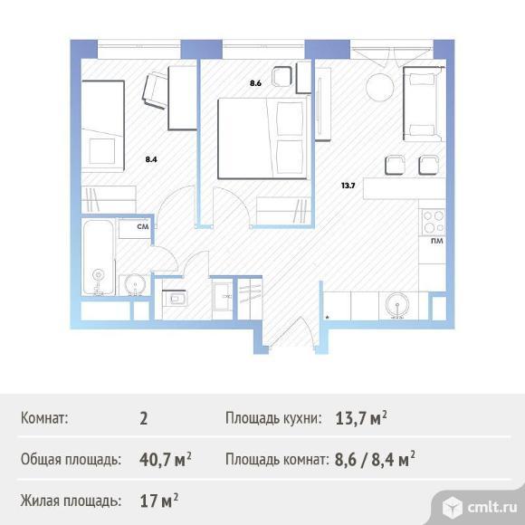 2-комнатная квартира 40,7 кв.м. Фото 1.