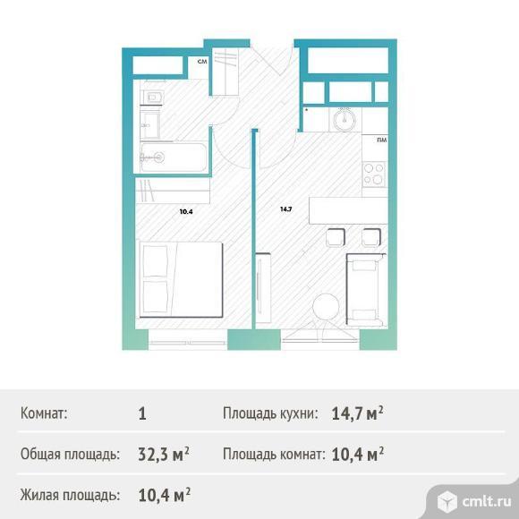 1-комнатная квартира 32,3 кв.м. Фото 1.