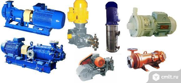 Насосы,эл.двигатели из наличия. Фото 1.