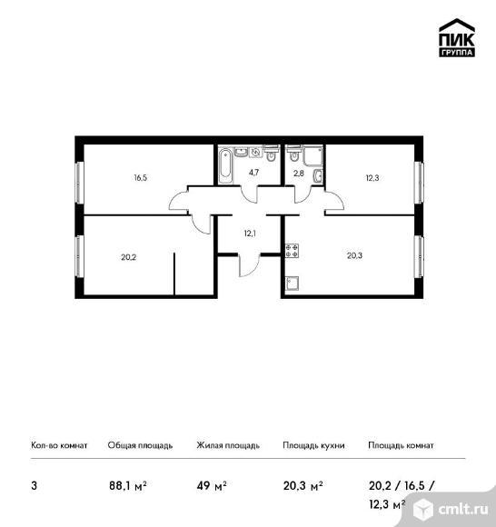 3-комнатная квартира 88,1 кв.м. Фото 1.