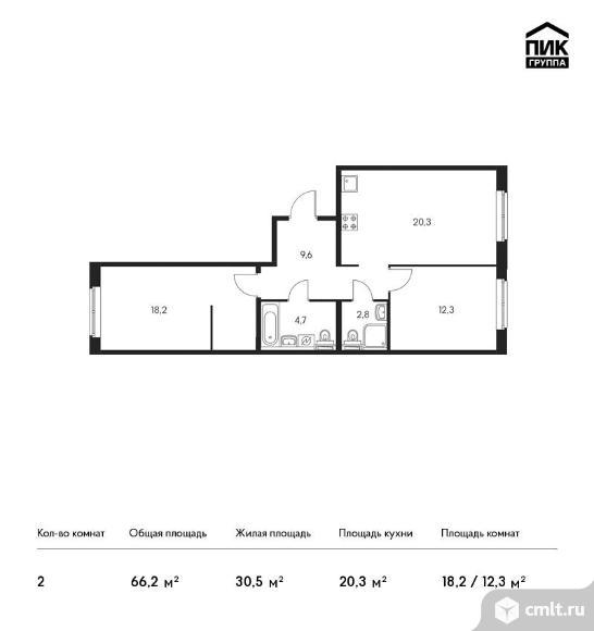 2-комнатная квартира 66,2 кв.м. Фото 1.
