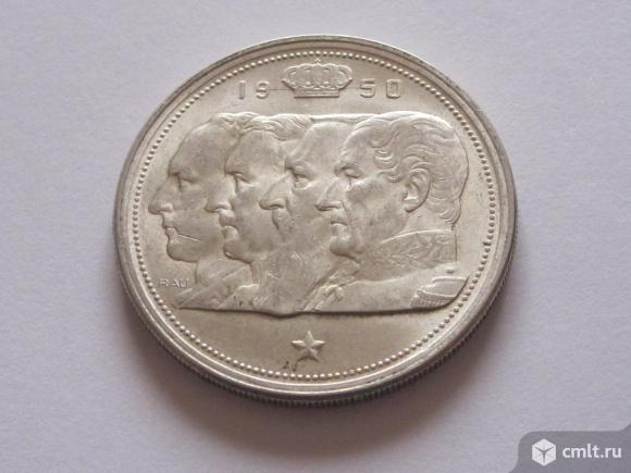 Крупное серебро Бельгии, Люксембурга 2 монеты 30 г. Фото 1.