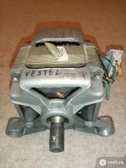 Двигатель для стиральной машинки VESTEL. Фото 1.