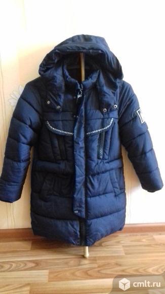 Куртка удлиненная на синтепоне. Фото 1.