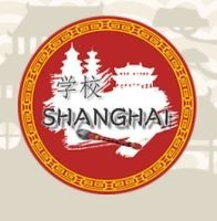 Шанхай, школа китайского языка. Фото 1.