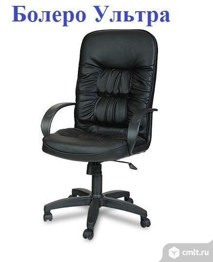 """Кресло Офисное """"Престиж"""". Фото 9."""