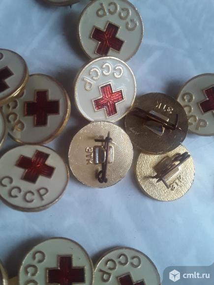 30шт. Одним лотом. Красный крест СССР (2). Фото 4.