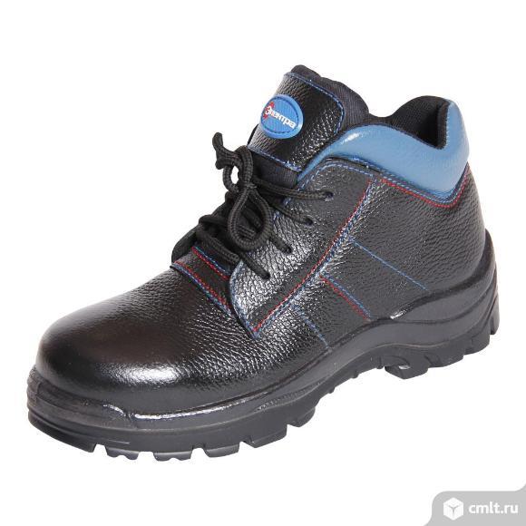 Ботинки электра е2 с контр.отстр.. Фото 1.