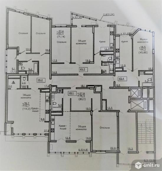 1-комнатная квартира 45,9 кв.м. Фото 3.