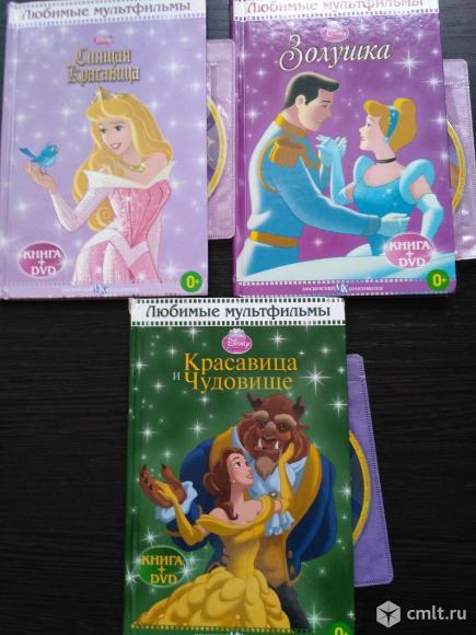 """Книги """"Disney"""" + диски. Фото 1."""