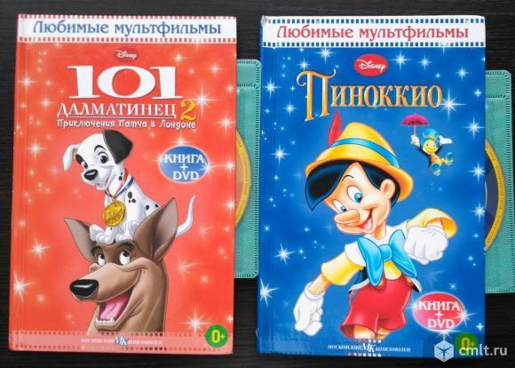 """Книги """"Disney"""" + диски. Фото 9."""