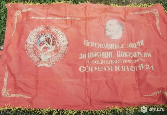 Времен СССР вымпел, знамя, ручка, карандаш. Фото 1.