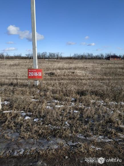 Продажа земельного участка с удобным расположением под ижс. Фото 1.