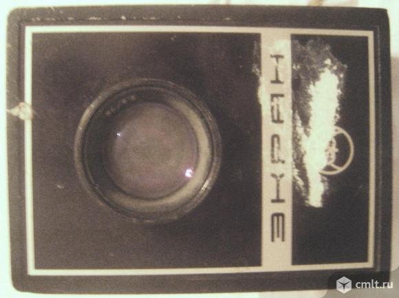 Кинокамера, кинопроектор. Фото 6.