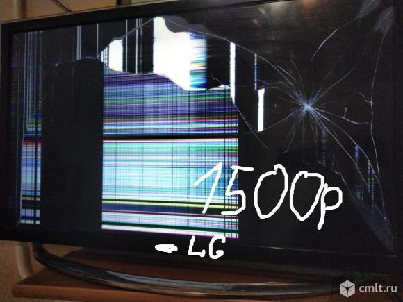 Куплю разбитый LG U  серии и др. Фото 1.