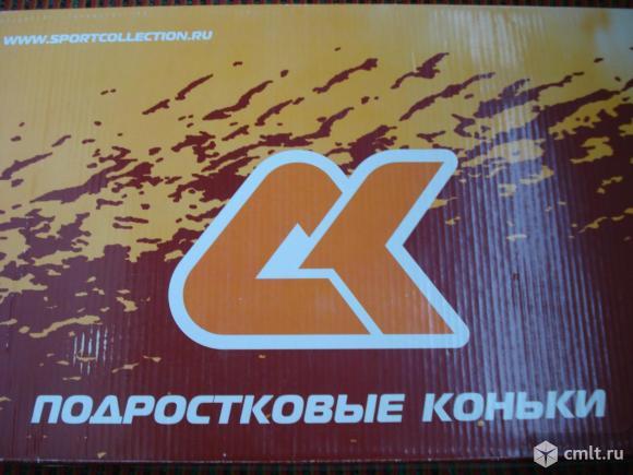 Продаю ледовые коньки детские раздвижные р. 36-39. Фото 8.