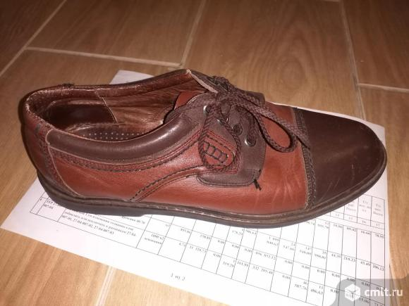 Туфли мужские. Фото 9.