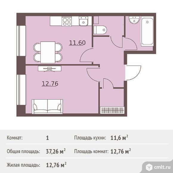 1-комнатная квартира 37,26 кв.м. Фото 1.