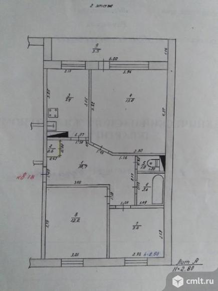 3-комнатная квартира 62,6 кв.м. Фото 1.