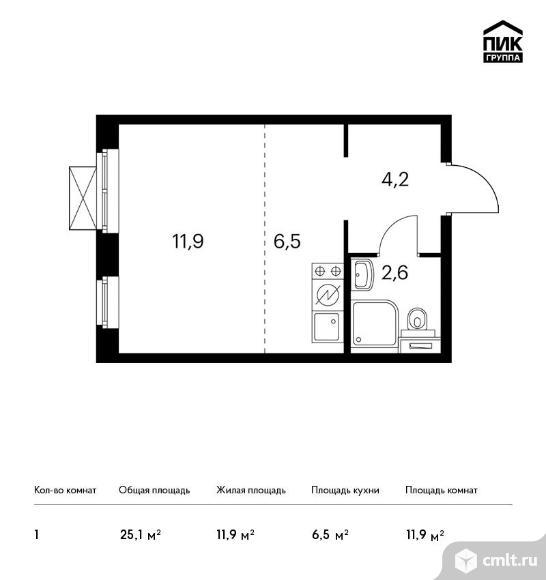 1-комнатная квартира 25,1 кв.м. Фото 1.